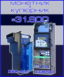 XBA CC6100